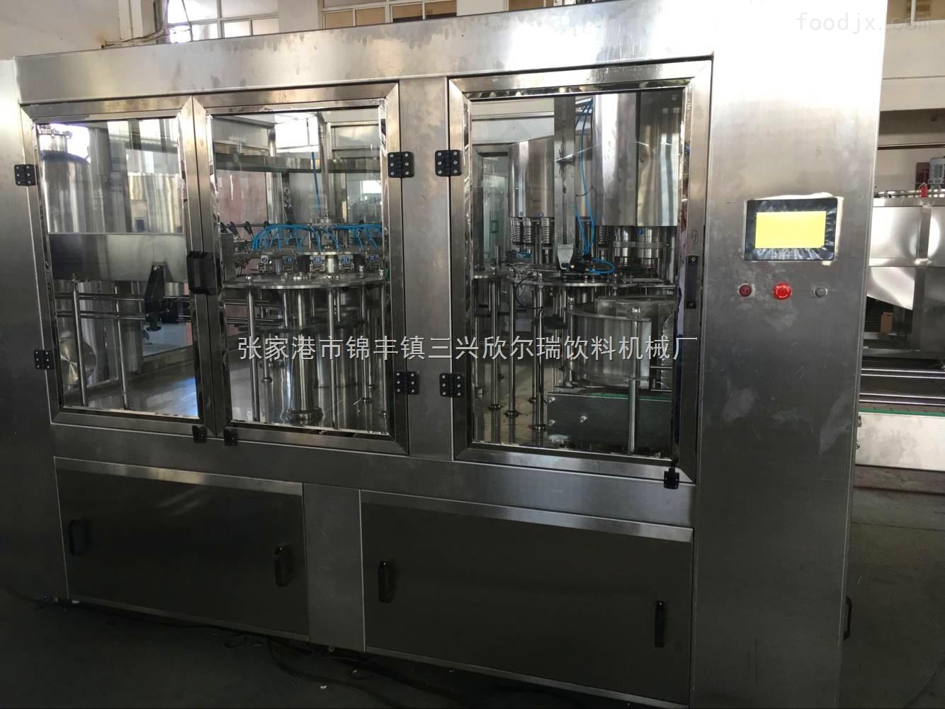 含气饮料灌装机生产线设备