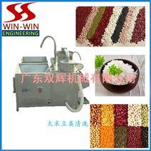 連續式洗米機