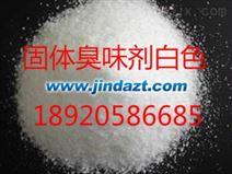 牡丹江臭味剂-七台河浓缩固体臭味剂-齐齐哈尔锅炉浓缩蒜味剂厂家