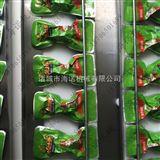 DZ-500/2S双室四封条真空包装机   海诺厂家销售香酥翅中真空包装机