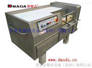 DMD-350-切肉丁机