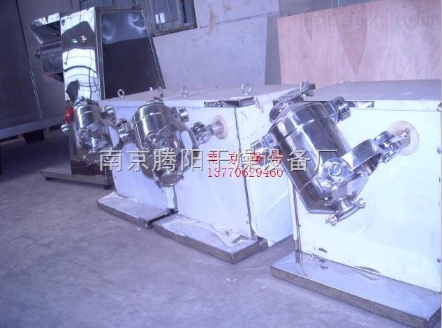SYH-1000三维混料机