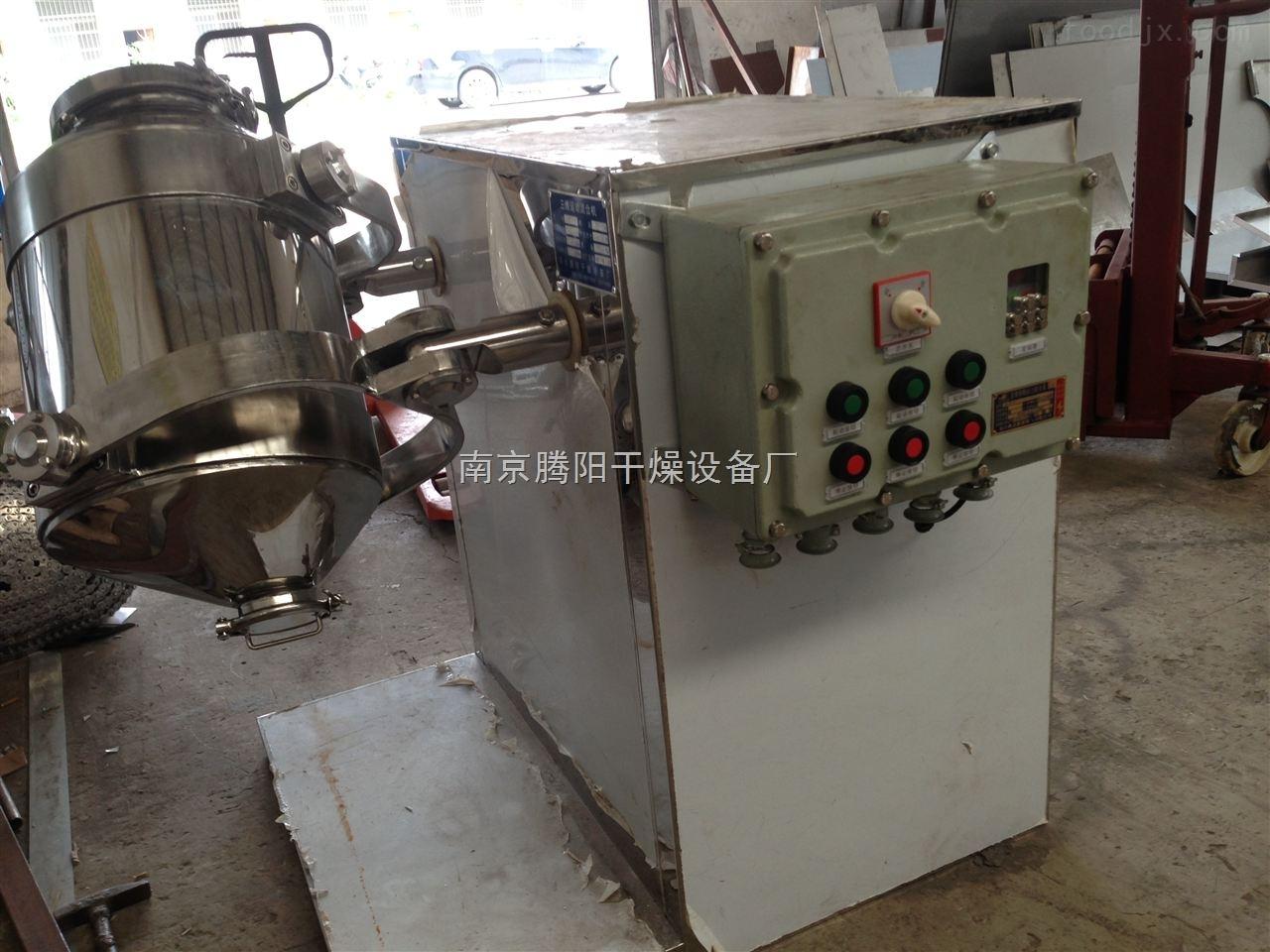 SYH-1000三维混料机设备