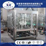 CGF12-12-4含气饮料玻璃瓶铝质盖三合一体机生产厂家