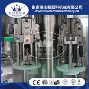 CGF12-12-4-玻璃瓶鋁質蓋碳酸飲料灌裝封口機