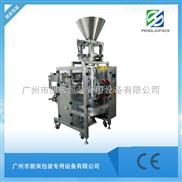 高速高产白砂糖包装机设备