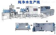 厂家供应QGF-300系列桶装水灌装机