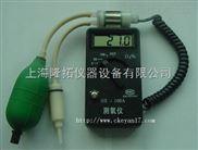 OX-100A数字测氧仪