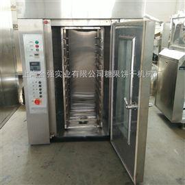 HQ-12合强小型食品烤箱 液化气烤箱 电加热烤炉