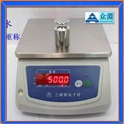 20公斤防水电子秤(高精度电子天平)
