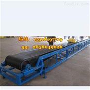 箱货皮带输送机设备 卸货皮带机加工