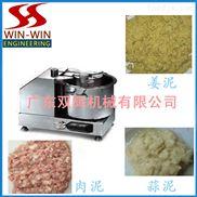 供应食品切碎机、质量更好的食品切碎机生产厂家