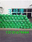唐山B2级橡塑保温板厂家 B1级橡塑保温板出厂价