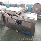 供应商食品充氮保鲜包装机