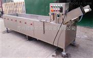 德赛斯DSC-400-不锈钢万能蔬菜清洗机