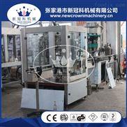 GKG -12-2000瓶/小时灌装线碳酸饮料灌装机