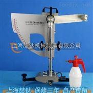 路面摆式摩擦系数/摩擦指数仪,BM-3摆式摩擦仪/摩擦系数测定仪促销价
