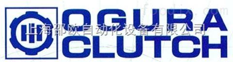 WARNER ELECTRIC现货团购刹车片5312-631