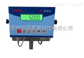 XK3102-E0833苏州供应防爆电子秤仪表,e0833本安防爆仪表