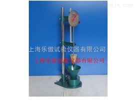 SZ-151砂浆稠度仪,维卡仪构造条件