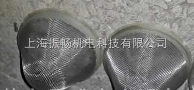 莱宝进气口滤网 莱宝真空泵专用小配件