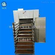 电热自动恒温节能烘干机 蓝莓干燥箱 蓝莓专用设备热风循环烘箱