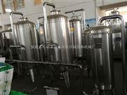 矿泉水水处理设备介绍