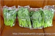 迪凯生产厂家热销DK-450 蔬菜包装机