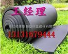 安庆发泡橡塑保温材料价格 厂家