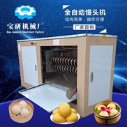 专业生产  箱式全自动馒头机 不粘面对辊馒头机   面食机械