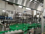 CGFF24-24-8-8-PET玻璃瓶共用双封口等压灌装生产线