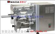 广东深圳多麦达长期供应DMD-22苹果去皮机