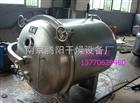 FZG-20食品厂专用蒸汽加热真空干燥箱