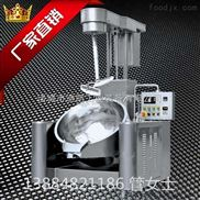 餐厅火锅酱料炒锅大型厨房炒菜设备