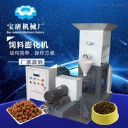 专业生产多功能  饲料膨化机流水线  厂家定制  品质保证