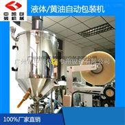 广州中凯火锅底料自动包装机 小型液体包装机