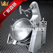 厨房设备机器人炒菜机 电磁全自动行星搅拌锅