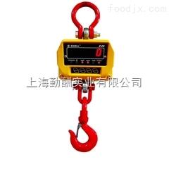 生产高质量直视电子吊钩秤 30吨电子吊钩称