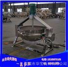 供应中药熬药锅,大型煮药设备