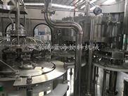 百事可乐三合一生产设备
