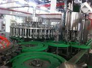RCGF-烏龍茶飲料三合一熱灌裝生產設備