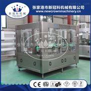CGF24-24--8-果汁饮料机械设备