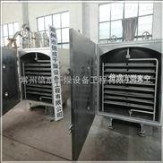 FZG-15-磷酸氫鈣真空干燥機 抗菌劑方形真空干燥機 FZG低溫真空干燥機