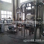 精品推薦遠俊機械 中藥材超細粉碎機 磨粉機 打粉機 保修一年
