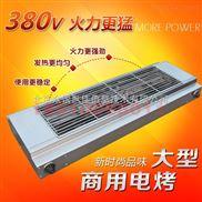 电烤炉大型号商用电烤串炉烤箱380大功率电烧烤炉无烟不锈钢烤架