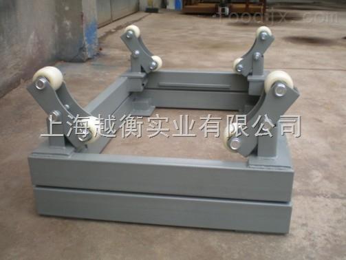 4-20mA电子钢瓶秤SCS-1吨防爆型钢瓶称价格