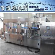 无菌化纯净水、矿泉水全自动灌装机 BBRN832