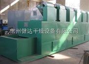 单层带式干燥机 多层带式干燥机