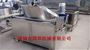 GB-800-供应燃气自动控温薯条油炸机 薯片燃气油炸锅 厂家直销