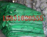 橡塑保温板 橡塑海绵保温材料 厂家正品
